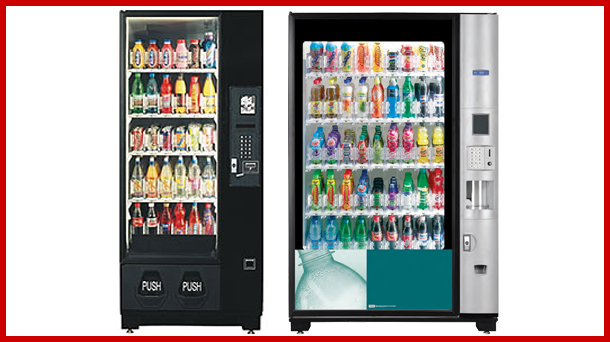 Vending Machines For Sale And Hire Throughout Scotland